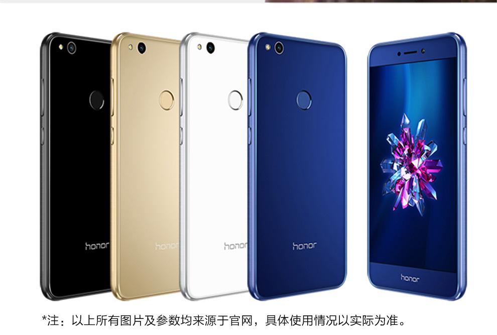 华为荣耀8 32gb 4gb+32gb 全网通4g手机图片